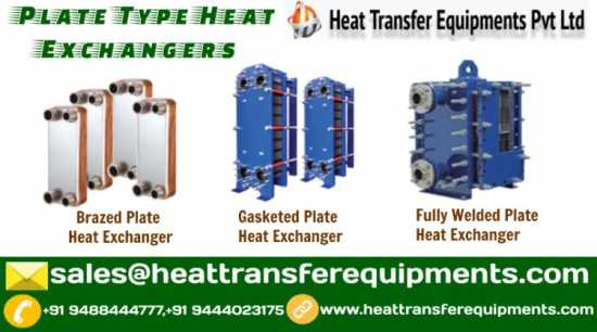 Heat exchanger tunisia