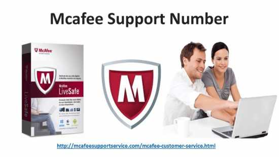 Mcafee Support Number | 24-Hour Active Service
