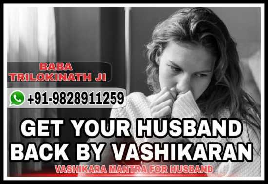 how to get your husband back.+91-9828911259