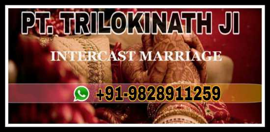 intercast love marriage +91-9828911259