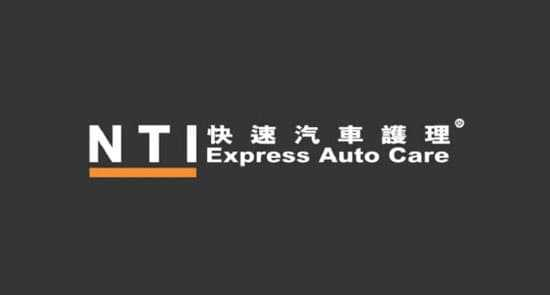 NTI Express Auto Care Car Detailing Service