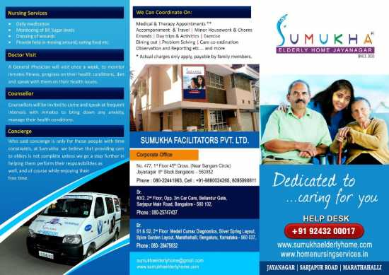 Nursing  Services At Home by Sumukha