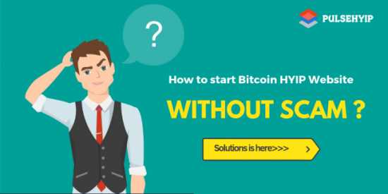 HYIP Investment Script without Scam - Pulsehyip