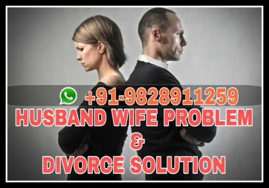 husband wife disput.+91-9828911259