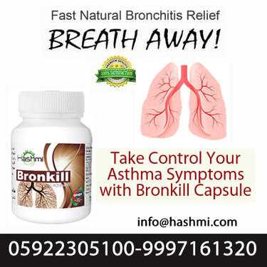 Bronkill Herbal Asthma Breathing Support