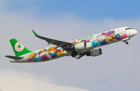 How to get the best deal with Eva air?
