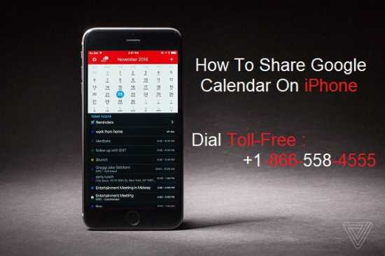 How To Share Google Calendar On iPhone