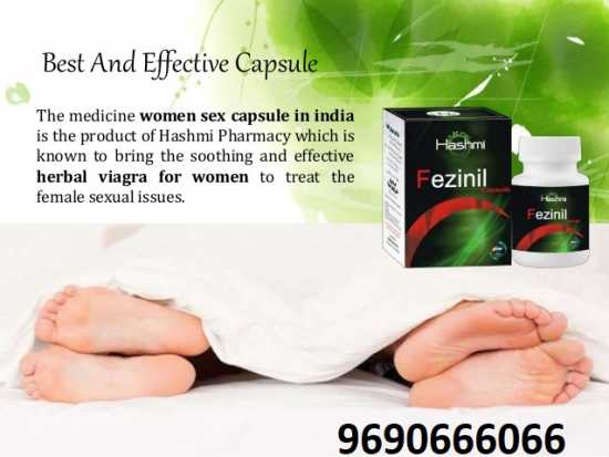 Natural Treatment for Low Libido Problem Female wi