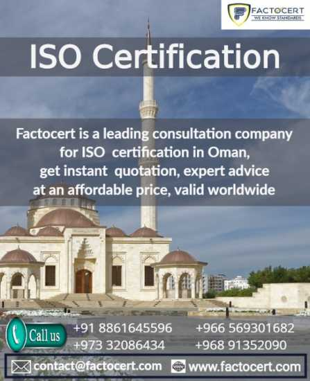 Best ISO Certification Consultant in Oman