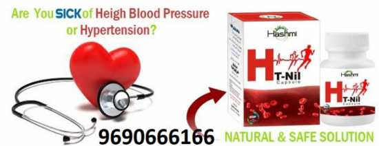 Herbal Treatment For High Blood Pressure with HT