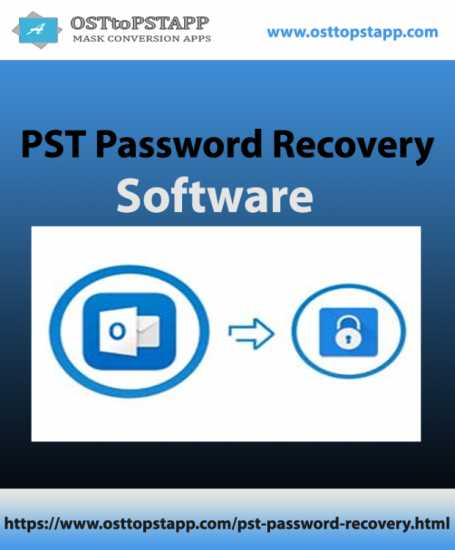 How can I Recover Outlook PST file Password?