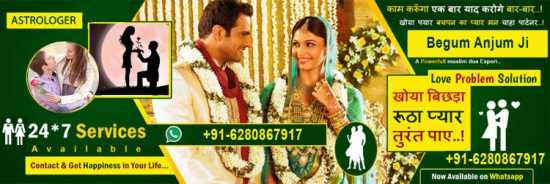 Love Problem Solution | +91-6280867917 -  World F