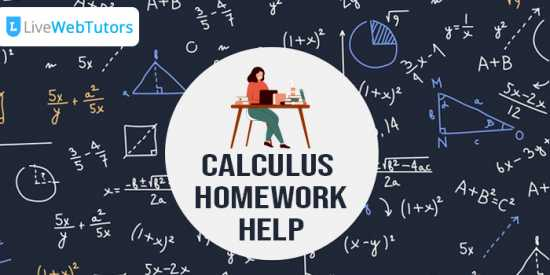 Acquire Reliable Calculus Homework Help in just a