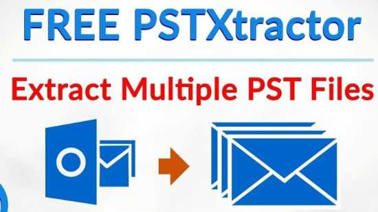 How can i Extract outlook PST File?