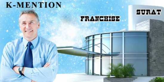 Data Entry Work-Part Time Job-Franchise Offer in S